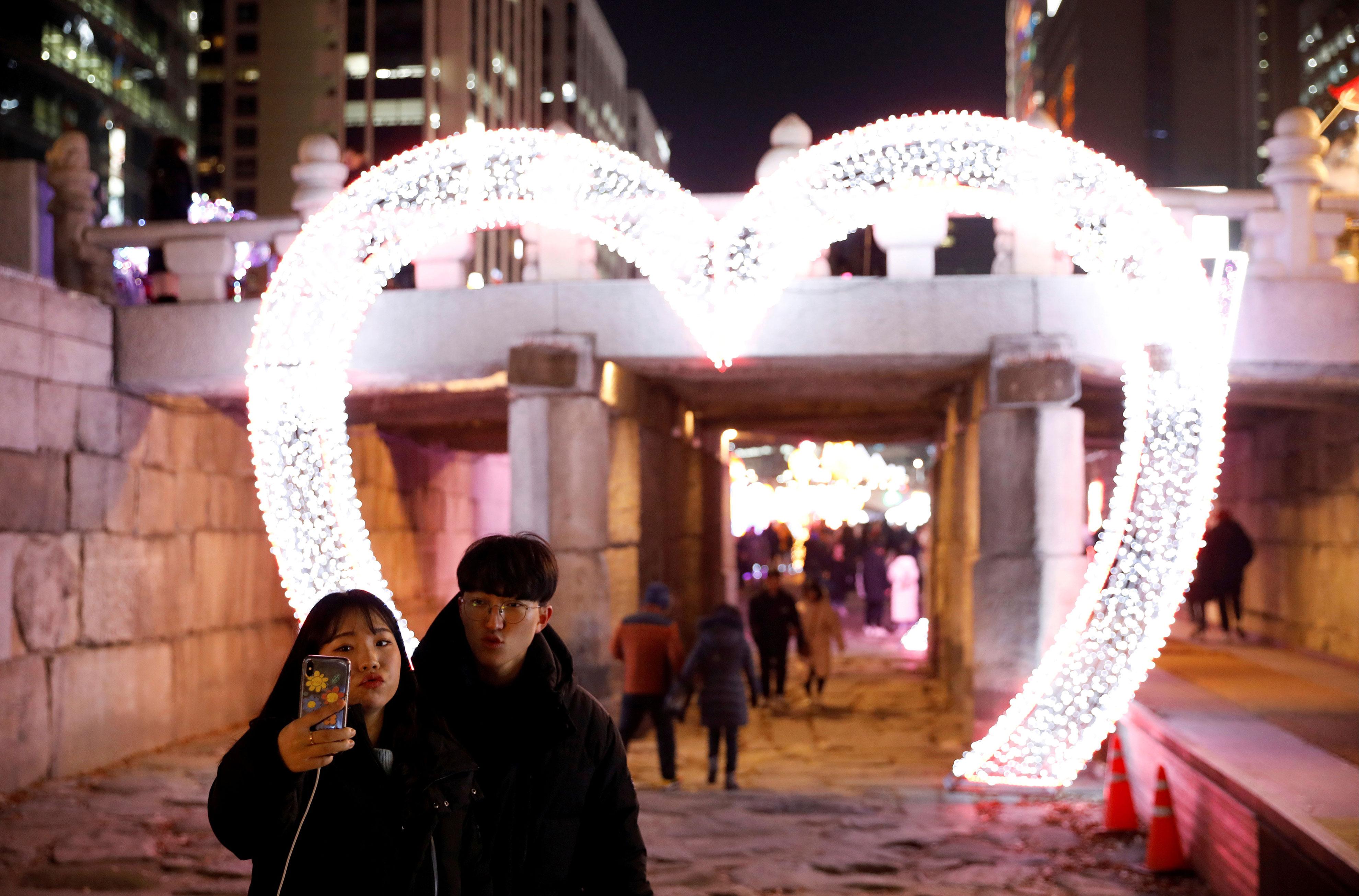 Seoul New Year 2