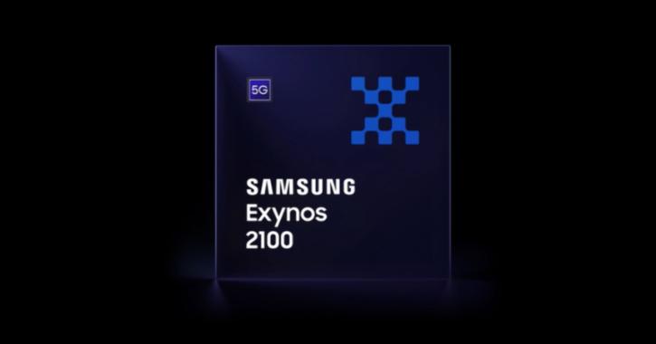samsung galaxy s21 powered by exynos 2100