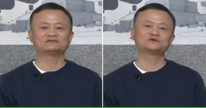 Jack Ma resurgence video address
