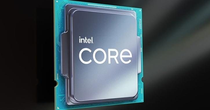 intel ces processors
