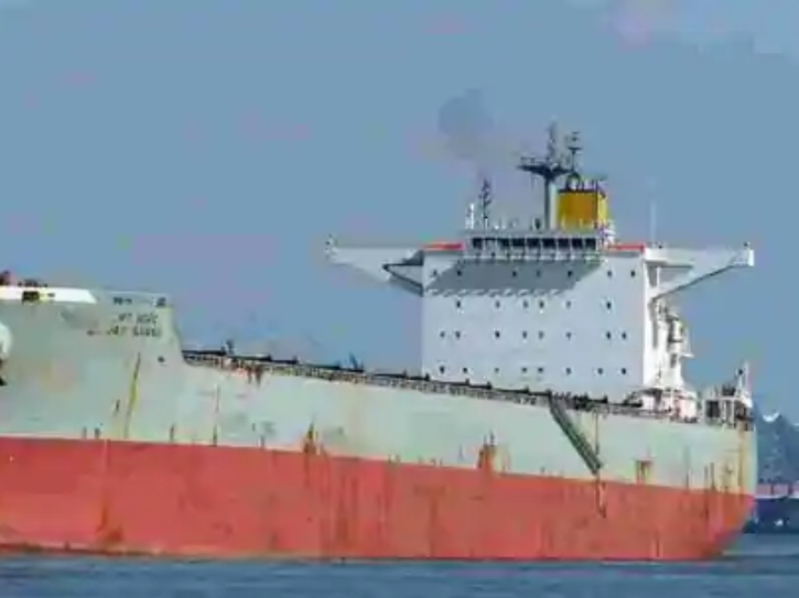 indian-bulk-cargo-vessel-mv-jag-anand-5ffd542334829
