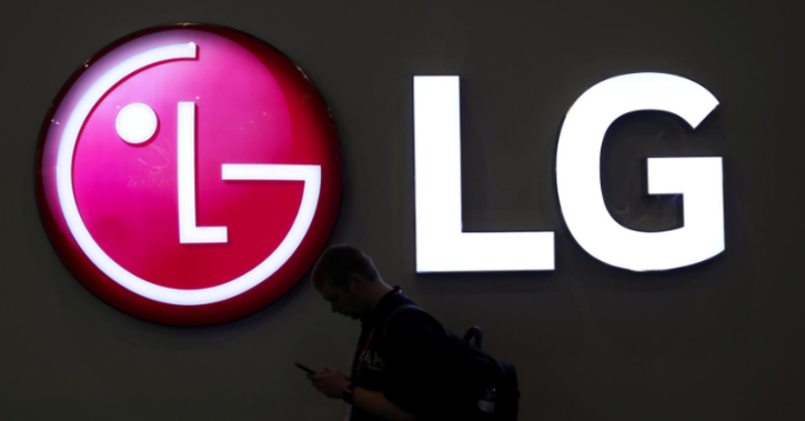 Post Consistent Loss, LG Planning To Sell Smartphone Business To A Vietnamese Group: Reports