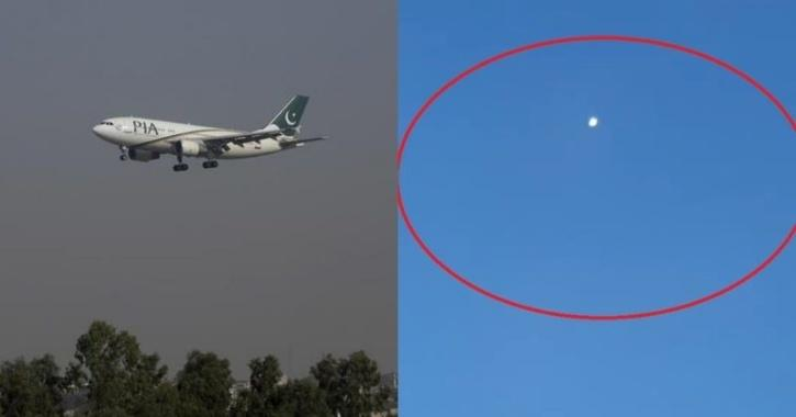 Pakistan International Airlines' pilot saw the UFO near Rahim Yar Khan while operating a regular flight (Airbus A-320) to Lahore from Karachi.