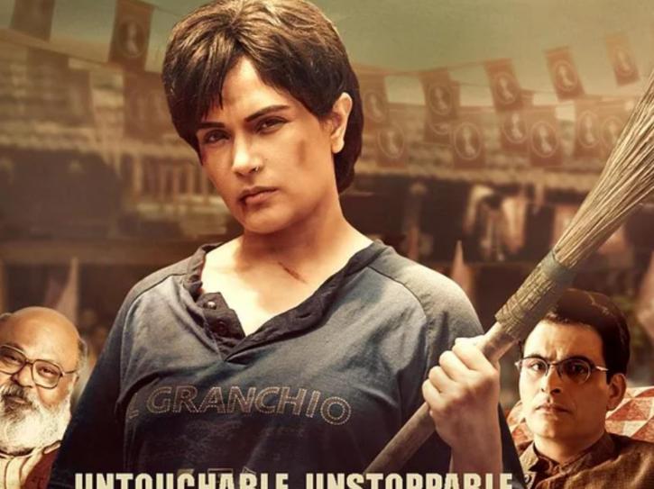 Madam Chief Minister poster starring Richa Chadha.