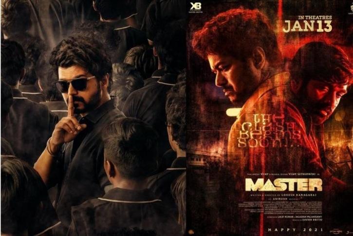 Vijay Master 2021