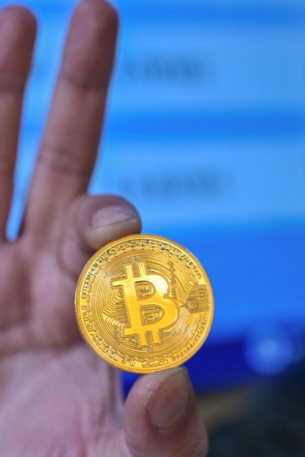 inr vs bitcoin