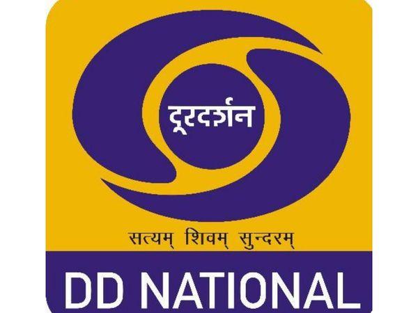 DD logo