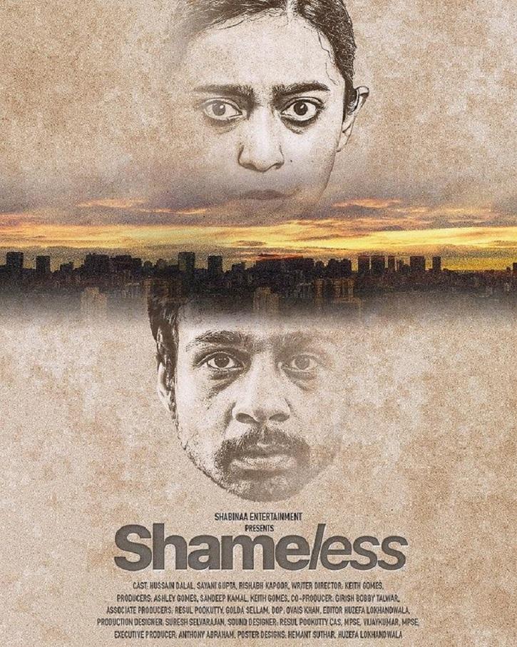 Sayani Gupta short film Shameless.