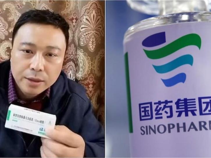 sinopharm-vaccine-1200x768-5ff81ecd3c681