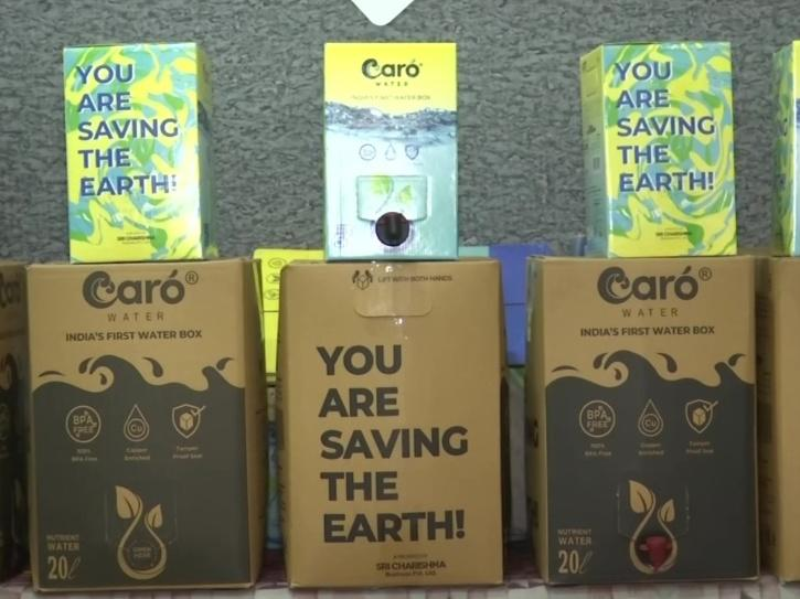 Caro Water eco friendly water box