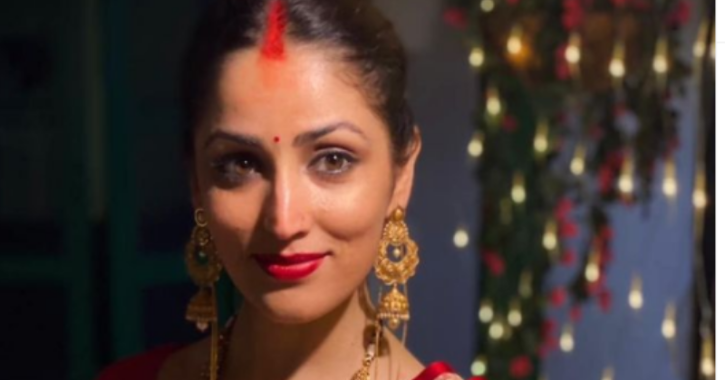 Bollywood Actress Yami Gautam Summoned By ED On July 7 In An Alleged Money Laundering Case