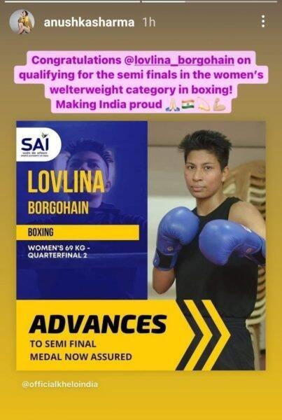 Celebs Congratulates Indian Boxer Lovlina Borgohain For Her Glorious Victory At Olympics