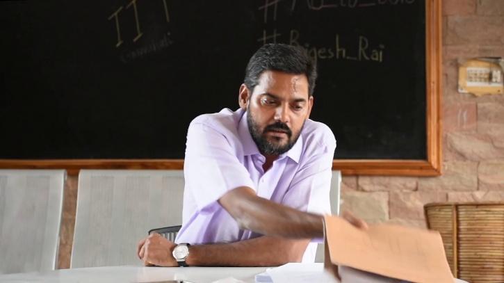Professor BK Rai