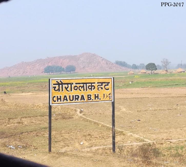 Chaura railway station bihar