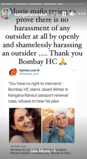 Kangana Ranaut Takes A Sarcastic Dig At Javed Akhtar After High Court Refused His Plea In Her Passport Renewal Case