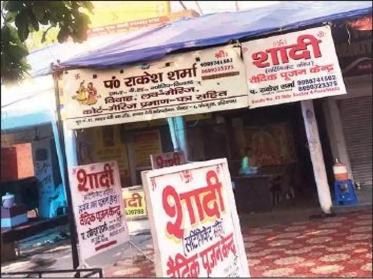 marriage shops in panchkula