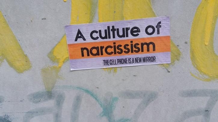 self assured poster