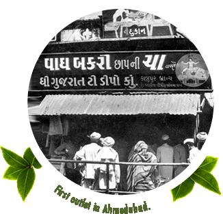 Story of Wagh Bakri Chai