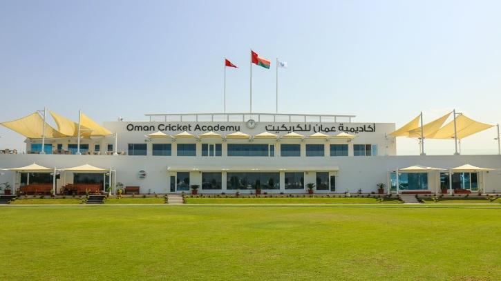 Oman Cricket Academy