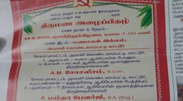 P Mamata Banerjee and AM Socialism