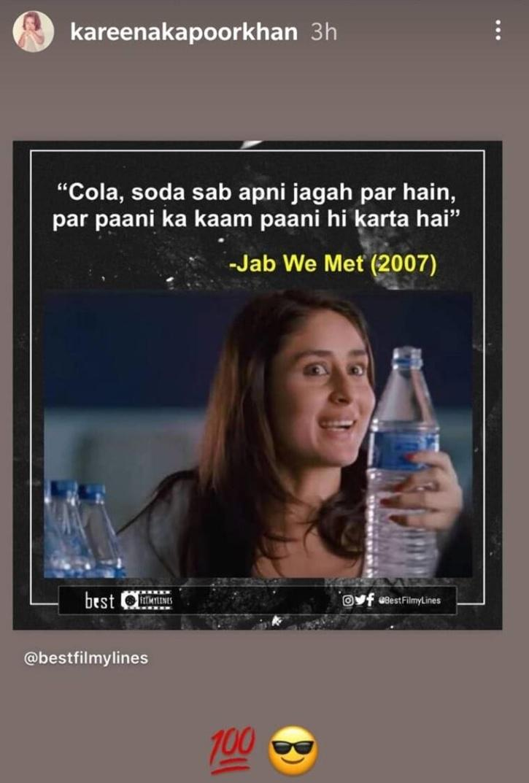 Kareena Kapoor Khan / Instagram