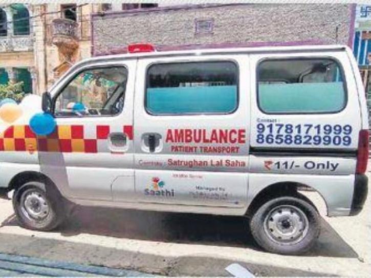 saathi ambulance