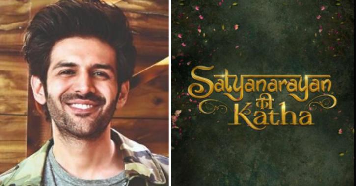 Amid Report Of Akshay Replacing Him In Dostana 2, Kartik Aaryan Announces Satyanarayan Ki Katha