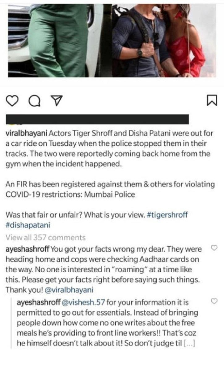 Ayesha Shoff on FIR against Tiger Shroff for flouting pandemic norms.