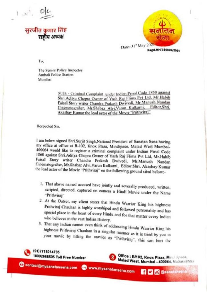 A picture of criminal complaint by Sanatan Sena against Yash Raj Film and Aditya Chopra for Akshay Kumar