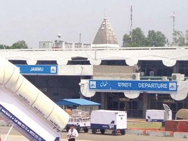 Jammu Airport