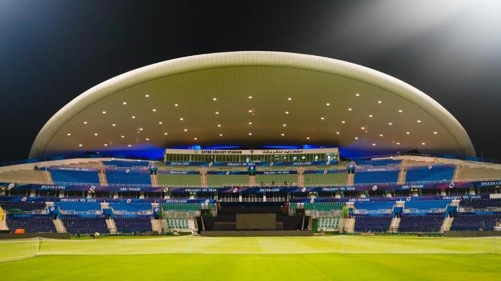 Sheikh Zayed Stadium uae
