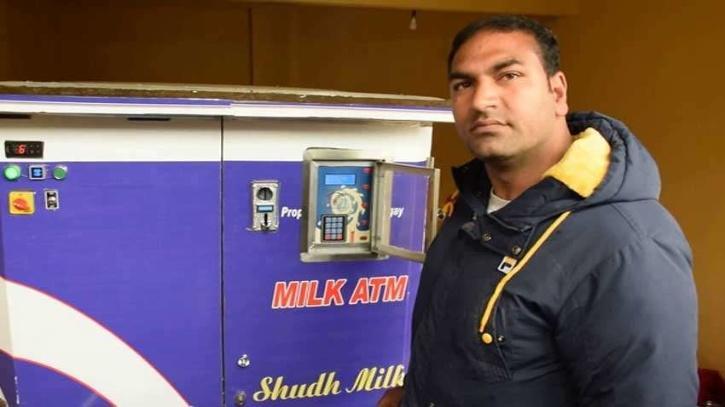 Pulwama milk atm