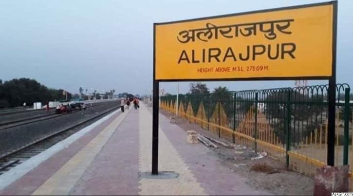 Alirajpur