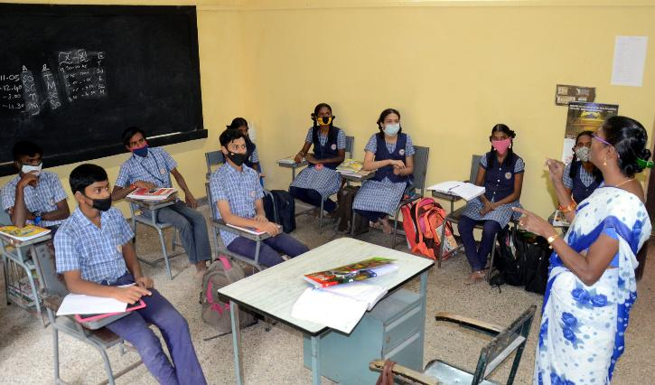 Karnataka School