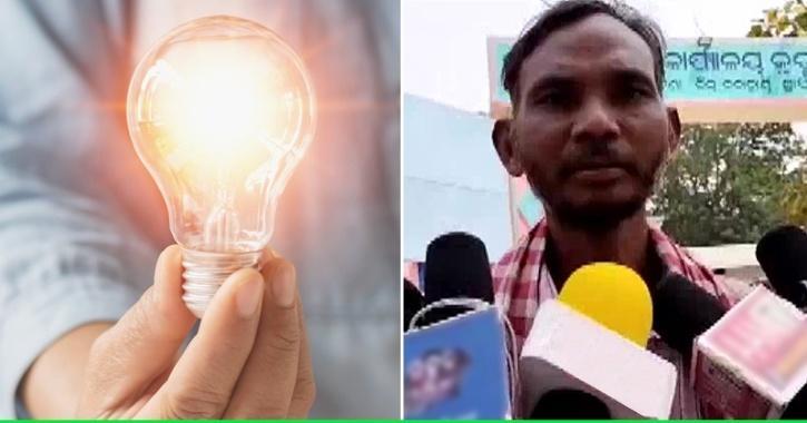 bulb bill odisha