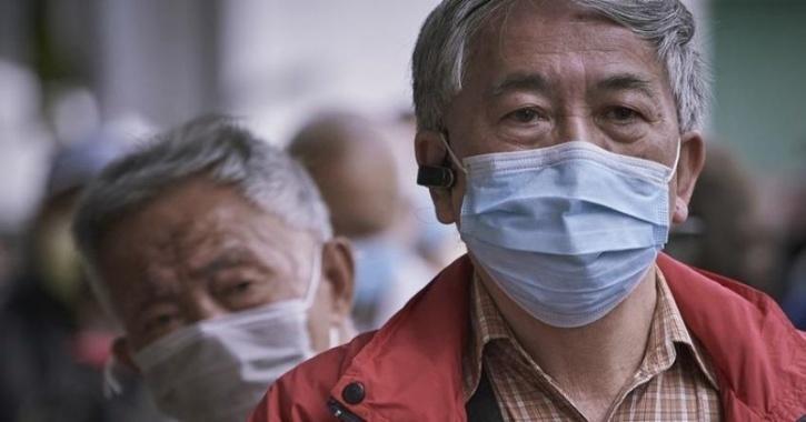 covid-19 vaccine face mask