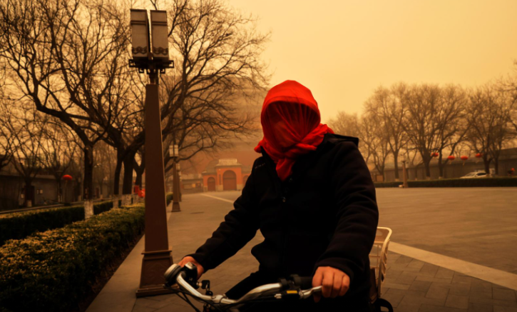 Beijing's official air quality index reached a maximum level of 500