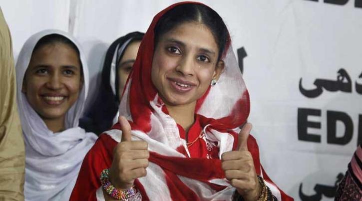 Geeta india pakistan
