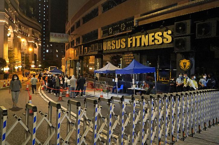 hong-kong-hotspot gym covid outbreak