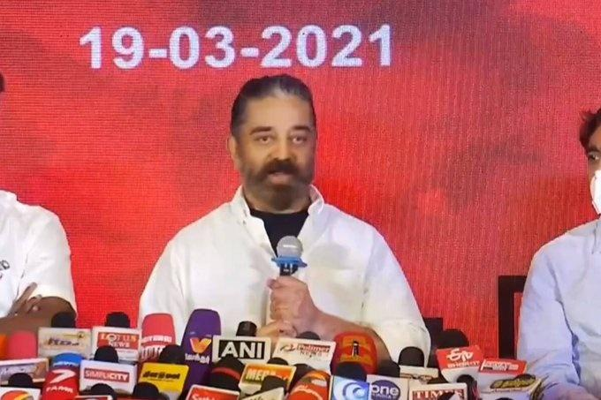 Kamal Haasan Releases MNM Election Manifesto Promising New Initiative & Skill Development For Housewives