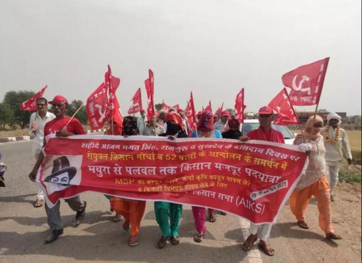 mathura women padyatra farmers martyrs day