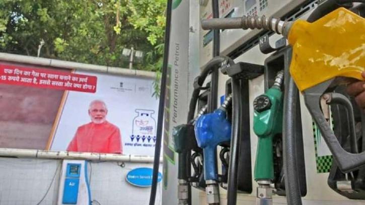 pm modi petrol pump picture