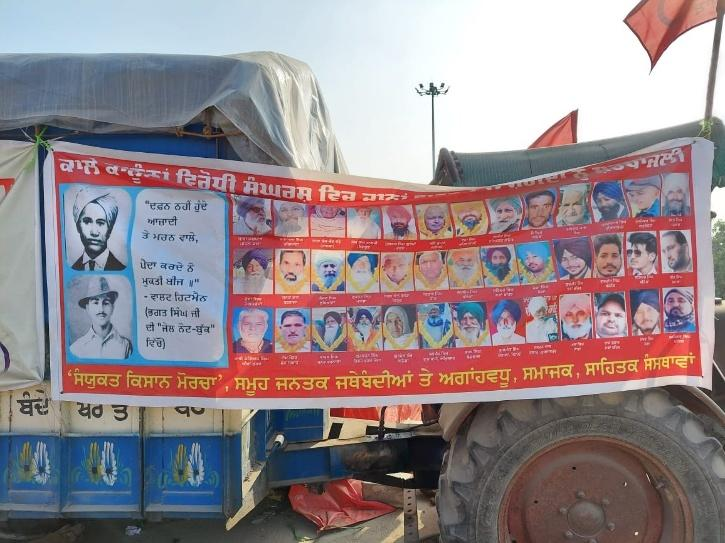 protest-site martyrs day farmers