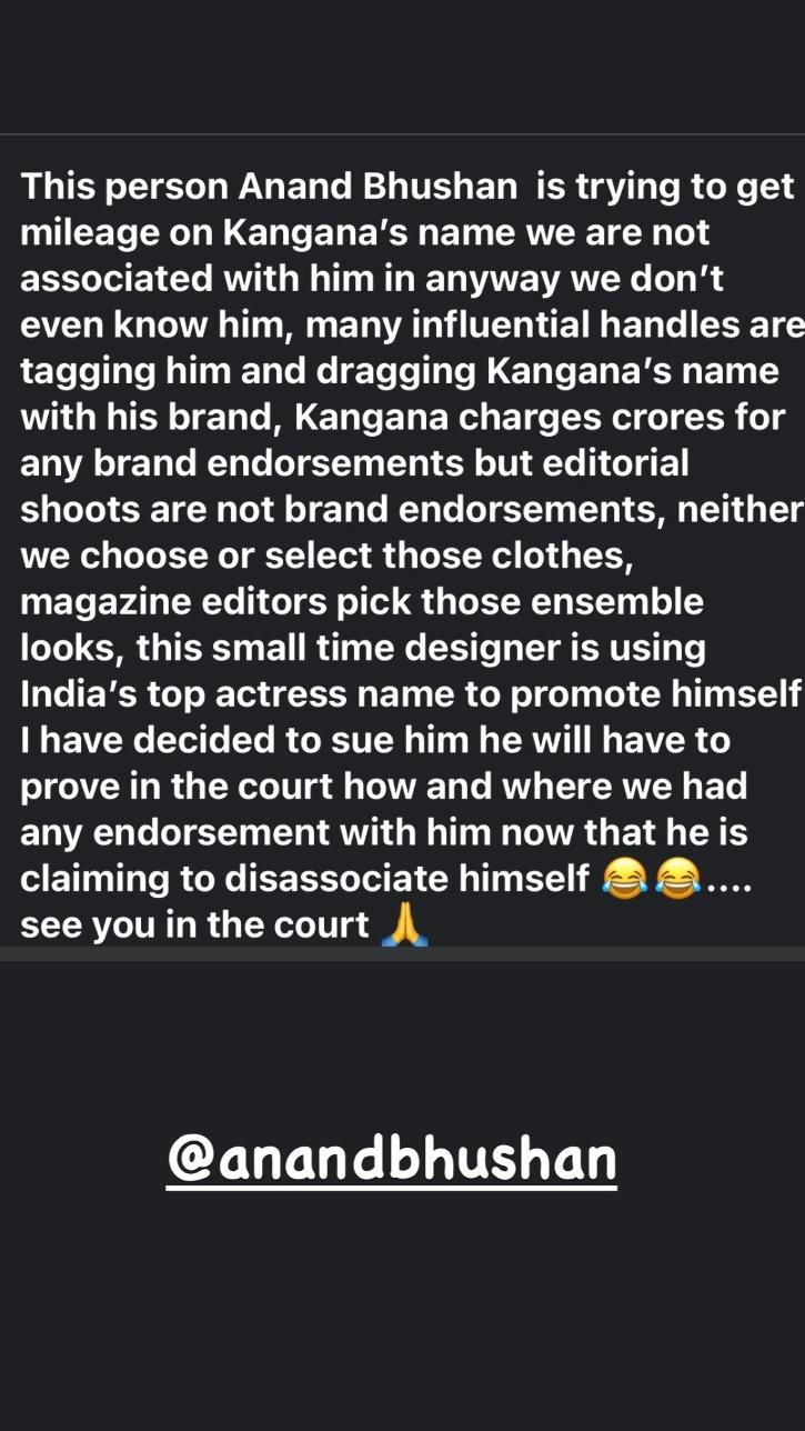 Rangoli Chandel / Instagram Story