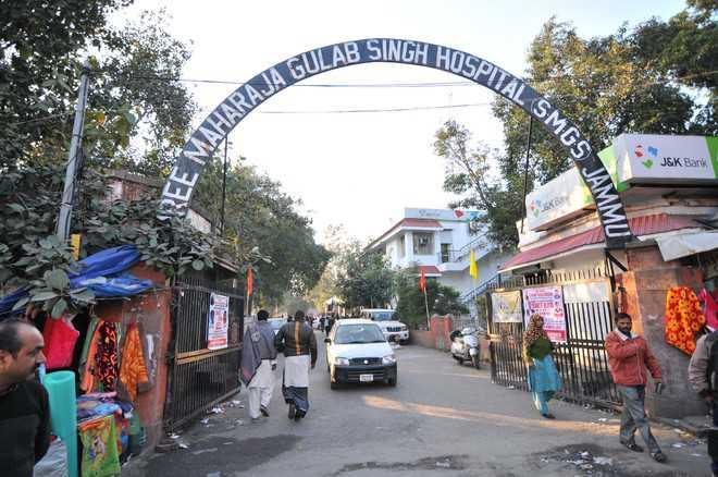 Shri Maharaja Gulab Singh Hospital