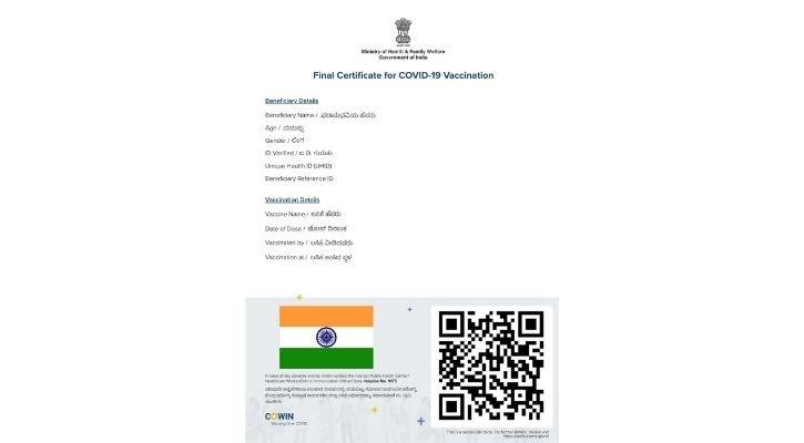 script vaccine certificate modi