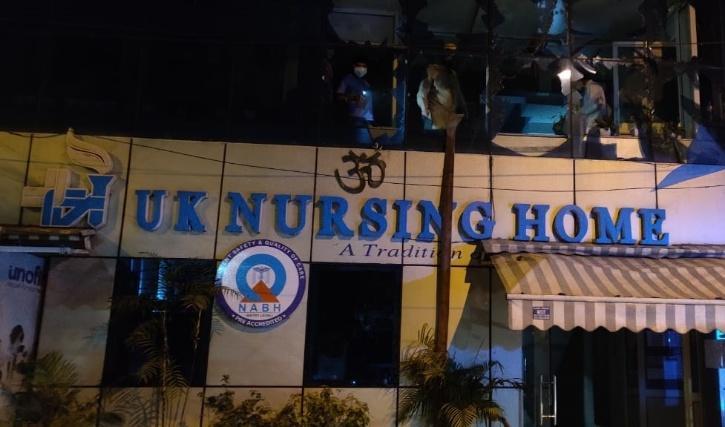 vikaspuri Hospital Fire