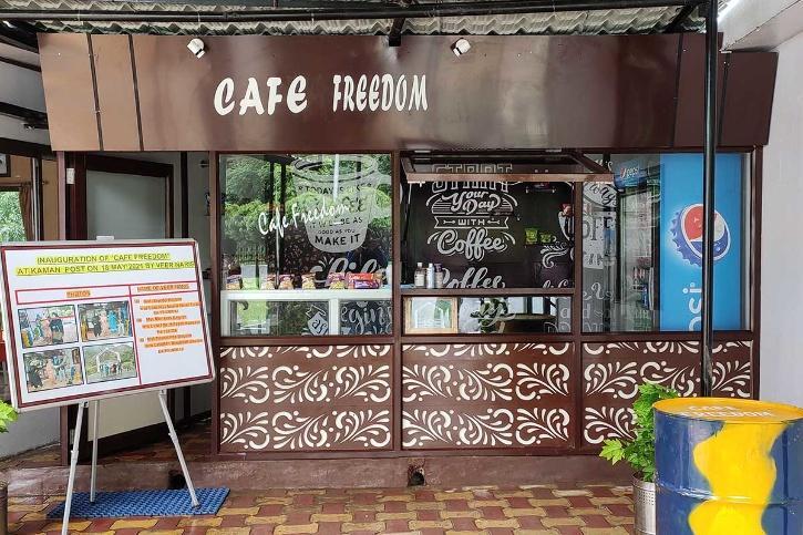 Café At LoC