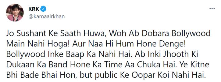 KRK against Salman Khan.