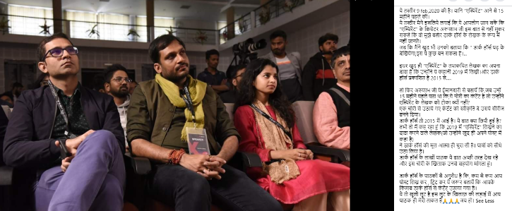 TVF Aspirants Plagiarized From Nilotpal Mrinal